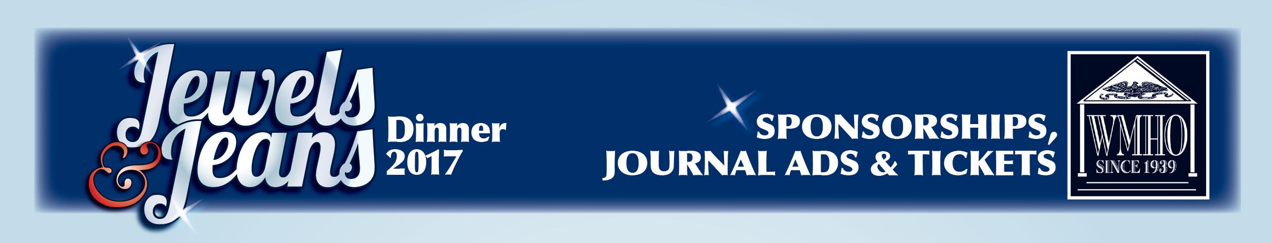 jewelsjeans-2017-header